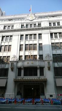 Mitsukoshi3
