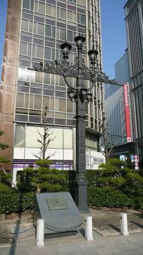 Nihonbashi6
