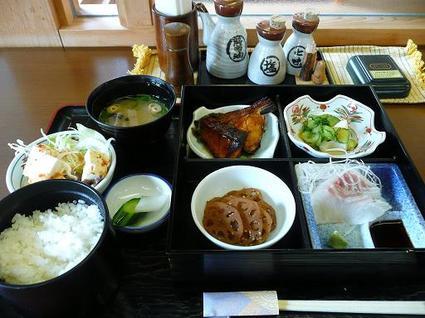 Shikinomado2