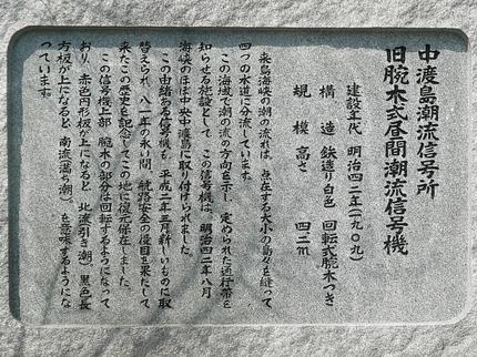 Itoyama5