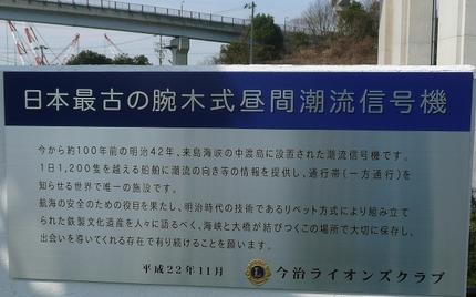 Itoyama6
