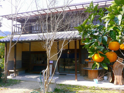Hinanoya