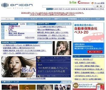 Oricon_2