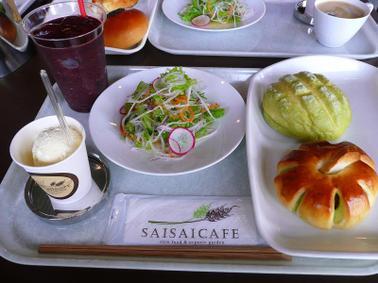 Saisaicafe