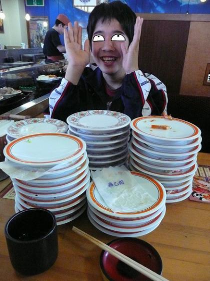 Sushifune2