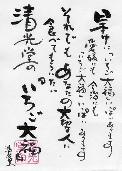 Seikoudou