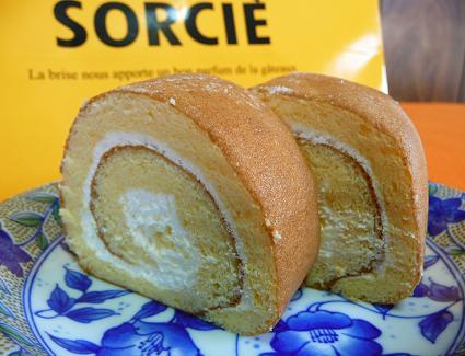 Sorcie2