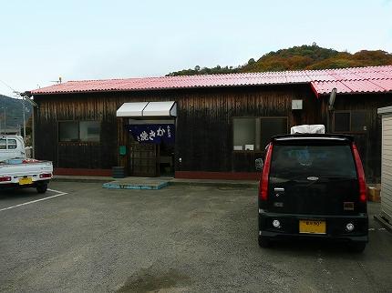 Tomiyama