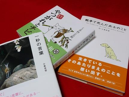 Picture_book
