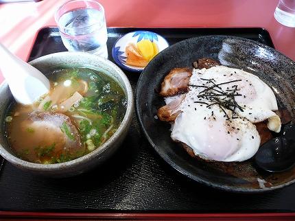 Yakibuta_tamagomeshi