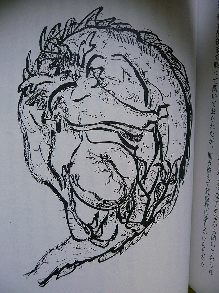 Ryuhime2