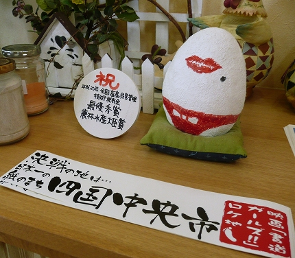 Kumafuku8