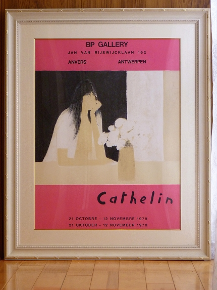 Cathelin
