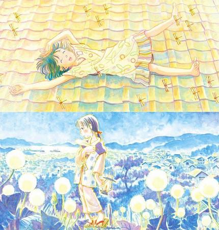今週末、日本テレビ系列のテレビ局で放映されるドラマ『この世界の片隅に』は、「夕凪の街 桜の国」の作者でもあるこうの史代さんの同名の漫画が原作です。