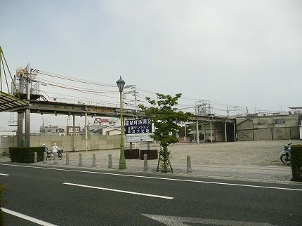 Saikaihatsu