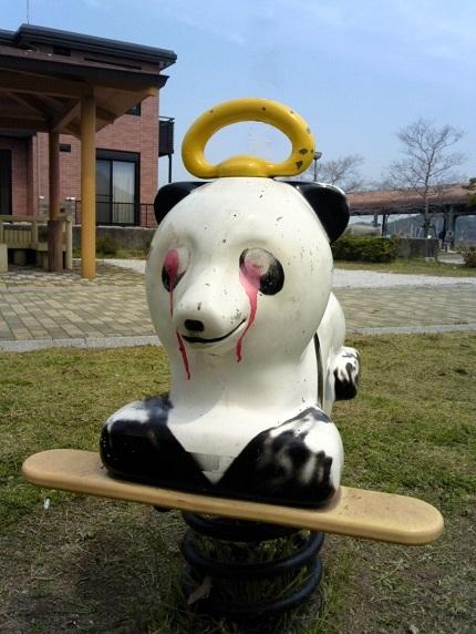 Miyakubo_panda