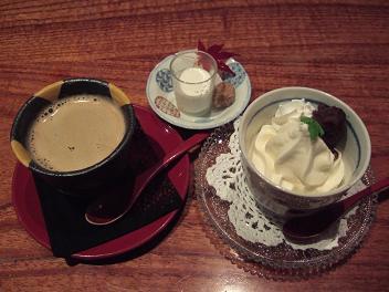 Coffeezerry