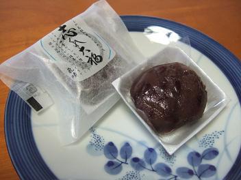 Shiguredaifuku