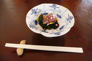 Tsukidasi