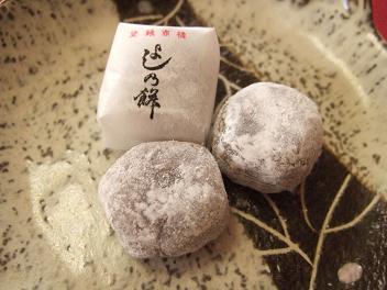Yoshinomochi2
